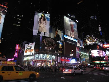 Time Square Adverts